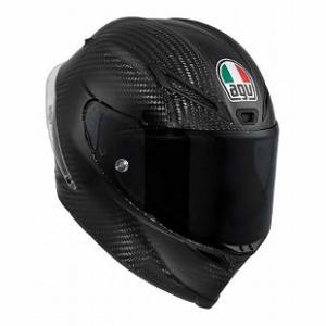 AGV Closeout - AGV Pista GP Full Carbon Helmet