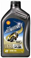 Tools, Stands, Supplies, & Fluids - Fluids - Shell - Shell Advance 4T Ultra 10W-40 Synthetic Oil [Liter]