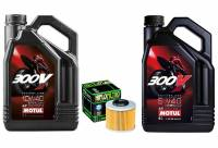 Motul - MV Agusta Oil Change Kit Motul 300V 5W-40 or 10W-40 Synthetic Oil & Hiflo Oil Filter: F3, Brutale 675-800, Turismo Veloce, Stradale, Rivale