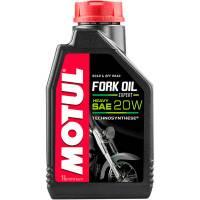 Motul - Motul Expert Fork Oil Heavy 20wt 1 Liter Bottle