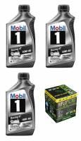 Mobil 1 - Mobil 1 Synthetic 4T Oil Change Kit: Yamaha Tenere 700