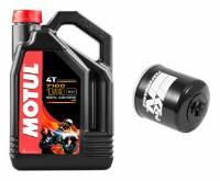 Motul - Motul 7100 Oil Change Kit: Triumph Street Triple 765 RS/S/R